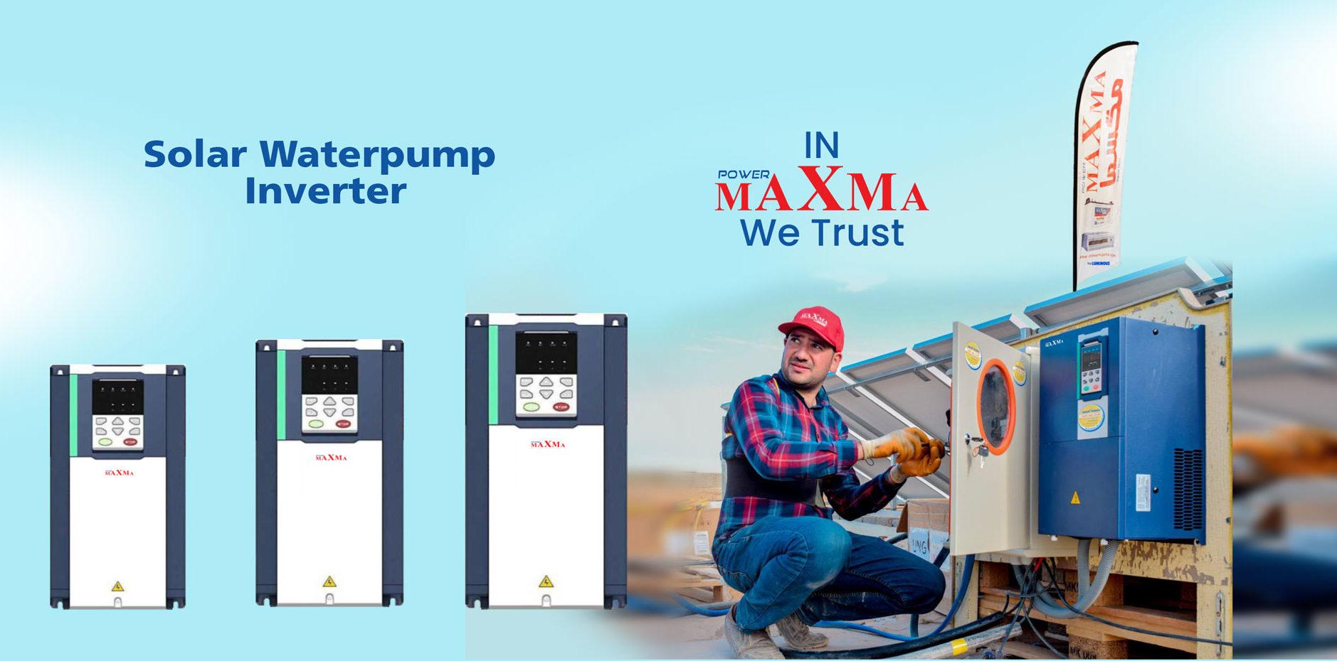 Maxma Pump Inverter